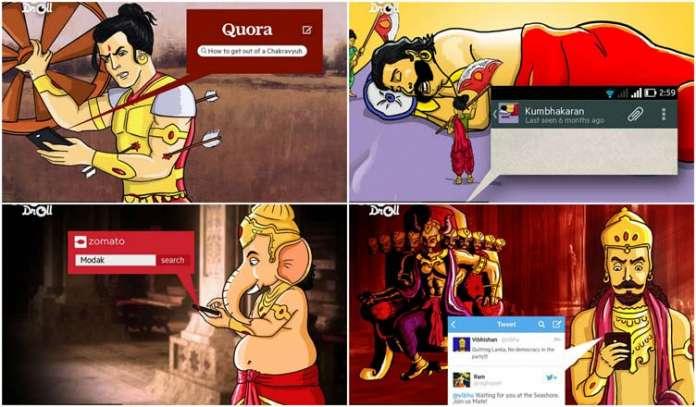 Indian Mythology using Technology