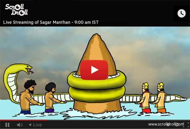 Live streaming of Sagar Manthan