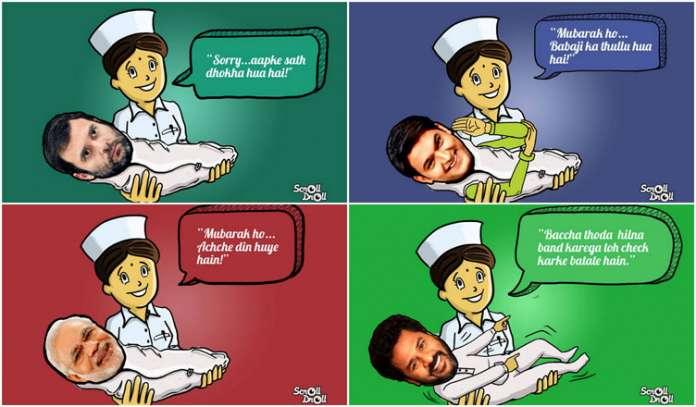 Nurse Reaction When Personalities Born