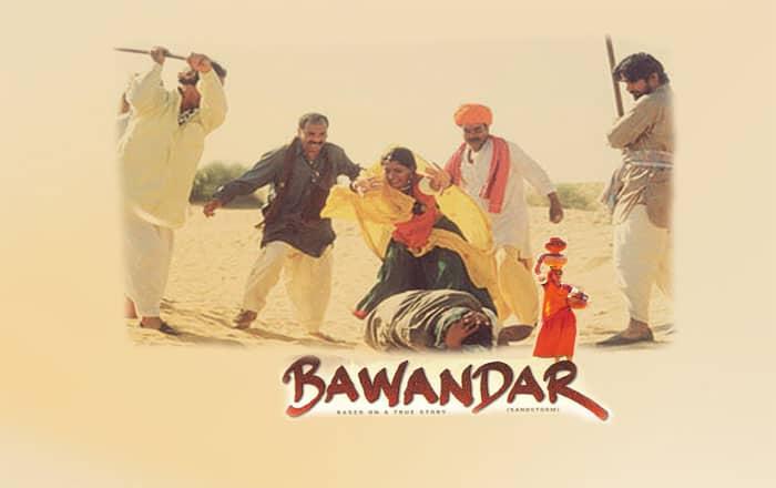 Bawandar