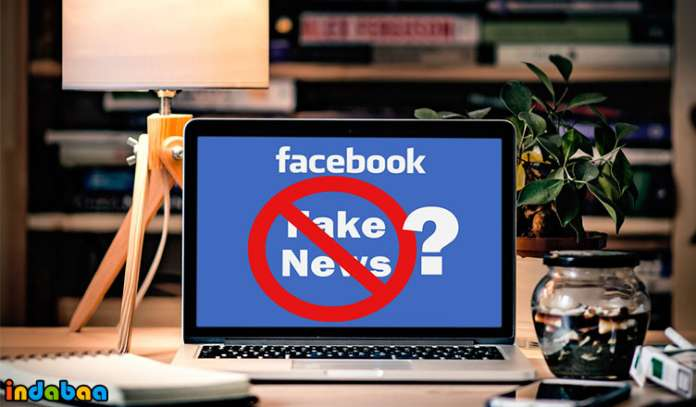 How to Find and Stop fake News Stories Appearing on Facebook