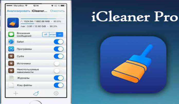 How to Install iCleaner Pro in iOS 10 on iPhone and iPad without Jailbreak