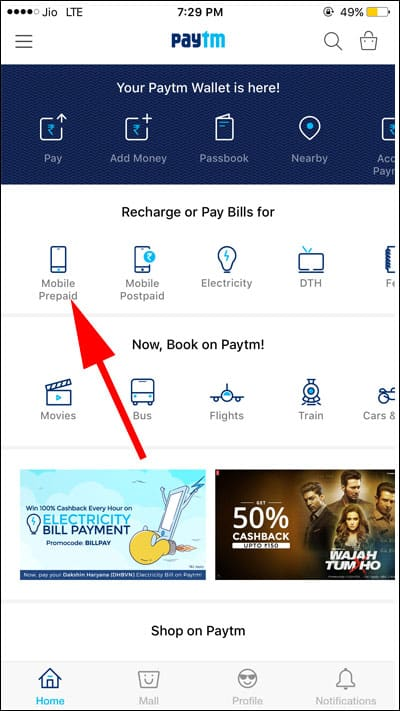 Tap on Mobile Recharge