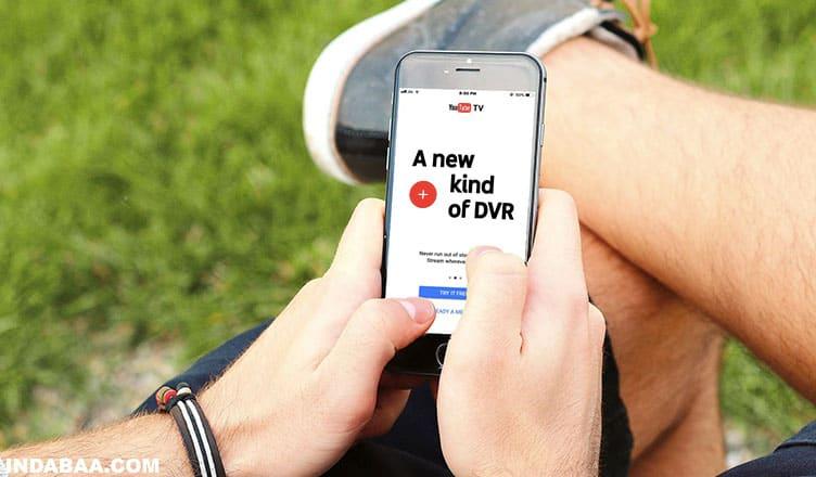 How to DVR Programs Using YouTube TV